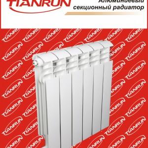 Радиатор с возможностью нижнего подключения алюминиевый Polo Plus 500